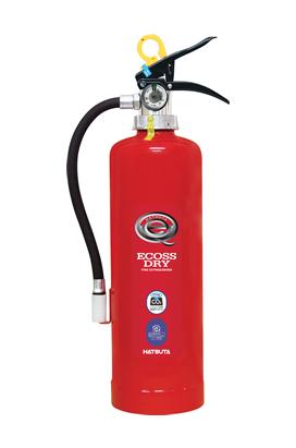 ECOSS-DRY小型粉末畜圧式消火器